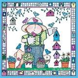 Garden Kids 5