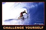 Challenge Yourself - Extreme Sport
