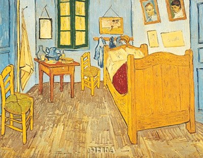 Bedroom at Arles Poster by Vincent Van Gogh for $11.25 CAD