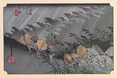 A Sudden Shower at Shono Poster by Ichiryusai Hiroshige for $17.50 CAD