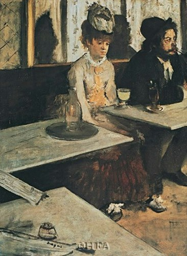 Absinth Poster by Edgar Degas for $31.25 CAD