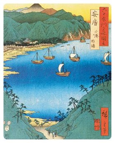Hiroshige - Inlet Poster by Unknown for $11.25 CAD