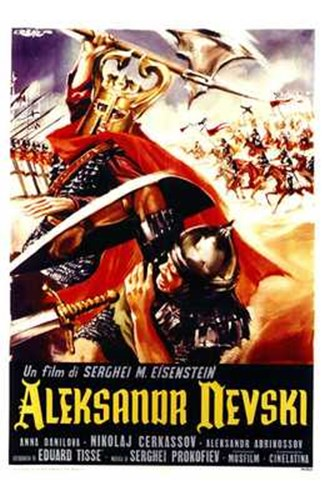 Alexander Nevsky Poster by Unknown for $26.25 CAD