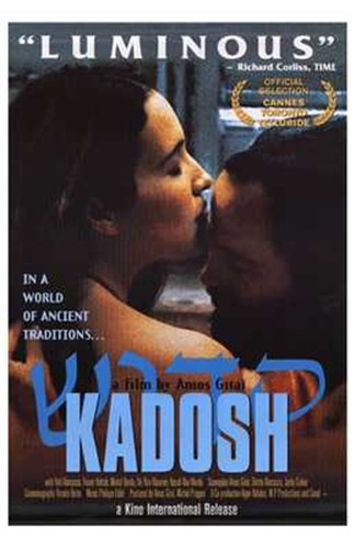 Kadosh Poster by Unknown for $26.25 CAD