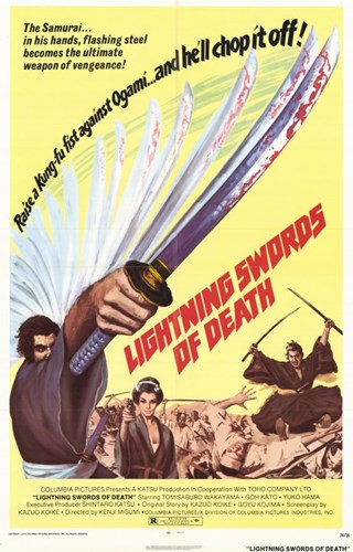 Lightning Swords of Death Poster by Unknown for $26.25 CAD