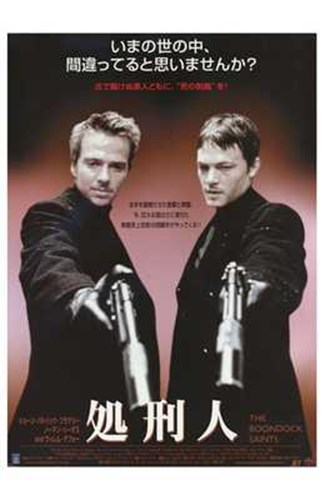 Boondock Saints - style A (Japanese) Poster by Unknown for $26.25 CAD