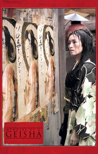 Memoirs of a Geisha - woman standing by a wall Poster by Unknown for $26.25 CAD