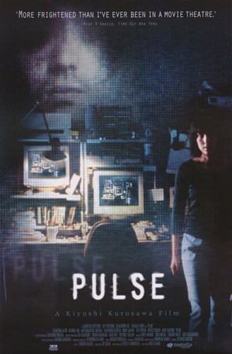 Pulse Poster by Unknown for $26.25 CAD