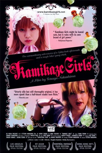 Kamikaze Girls Poster by Unknown for $26.25 CAD