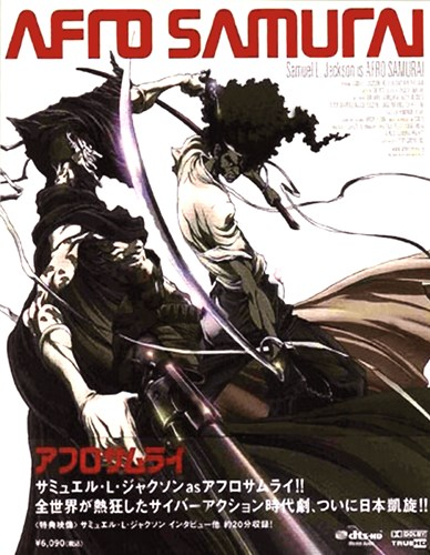 Afro Samurai (Japanese Promo) Poster by Unknown for $25.00 CAD
