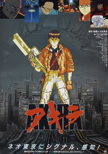 Akira (Japanese) Poster by Unknown for $26.25 CAD