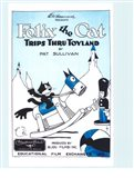 Trips Thru Toyland