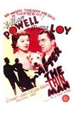 After the Thin Man - William Powell