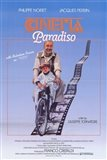 Cinema Paradiso Movie Reel