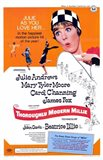 Thoroughly Modern Millie (movie poster)