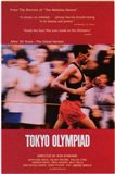 Tokyo Olympiad (movie poster)
