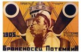The Battleship Potemkin Russian