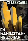 Manhattan Melodrama Art Deco