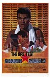 The Greatest 1977