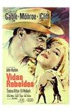 The Misfits Clark Gable