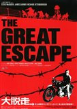 The Great Escape Red and Black