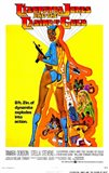 Cleopatra Jones and the Casino of Gold, c.1975