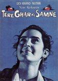 Tere Gharke Samne