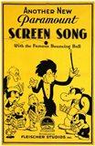 Screen Song