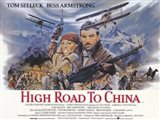 High Road to China Tom Selleck