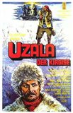 Dersu Uzala (the Hunter)