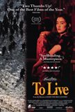 to Live (movie poster)