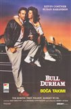 Bull Durham - Susan Sarandon & Costner