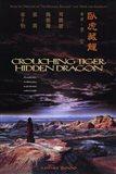Crouching Tiger Hidden Dragon - Summer 2000