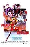 The Shaolin Death Squad