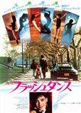 Flashdance Japanese