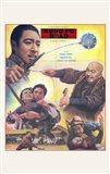 Kung Fu: the Head Crusher