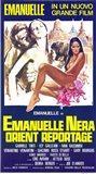 Emanuelle in Bangkok, c.1976
