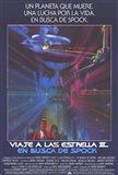 Star Trek 3: The Search for Spock (Spanish)