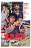 Police Story  Jackie Chan's
