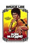 Game of Death French