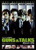 Guns Talks