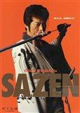 Tange Sazen Movie Japanese