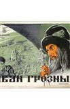 Ivan the Terrible - Part I