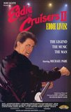 Eddie and the Cruisers 2: Eddie Lives!