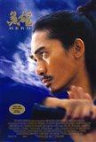 Hero Tony Leung Chiu Wai