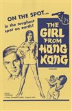 The Girl From Hong Kong