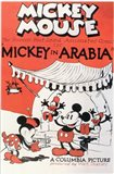 Mickey in Arabia