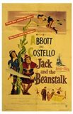 Abbott and Costello, Jack and the Beanstalk, c.1952