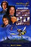 Around the World in 80 Days by Disney