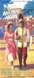 The Music Man - tall movie poster